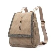 AMELIE GALANTI Стильный рюкзак из РU