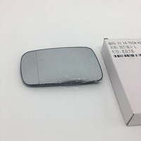 Espejo con cristal calefactado a mano para BMW serie 7 izquierda derecha 51167028427 51167028428