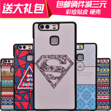 high quality huawei p9 case cartoon painting Cover Ultra Thin matte hard plastic Back Case for Huawei Ascend P9+screen protector