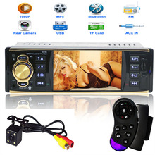 Hot Sale Car Radio Stereo Player Bluetooth Phone AUX MP3 FM/USB/1 Din/Remote Control 12V Car Audio Car Electronics with Camera