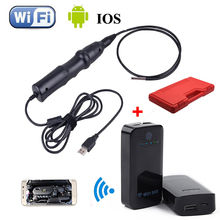 PC Android Endoscope 5.5mm Lens Waterproof Borescope Inspection Camera 6 LED &Wifi Box For Andorid IOS with Hard Case Box