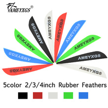 50pcs Archery 2/3/4 Arrow Feathers Rubber Feather Drop-shape Fletches For Compound/Recurve Bow Hunting Shooting Accessories