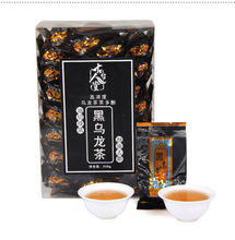 250g Chinese Tie Guan Yin Black Oolong Degrease Baked Parching Polyphenol Tea