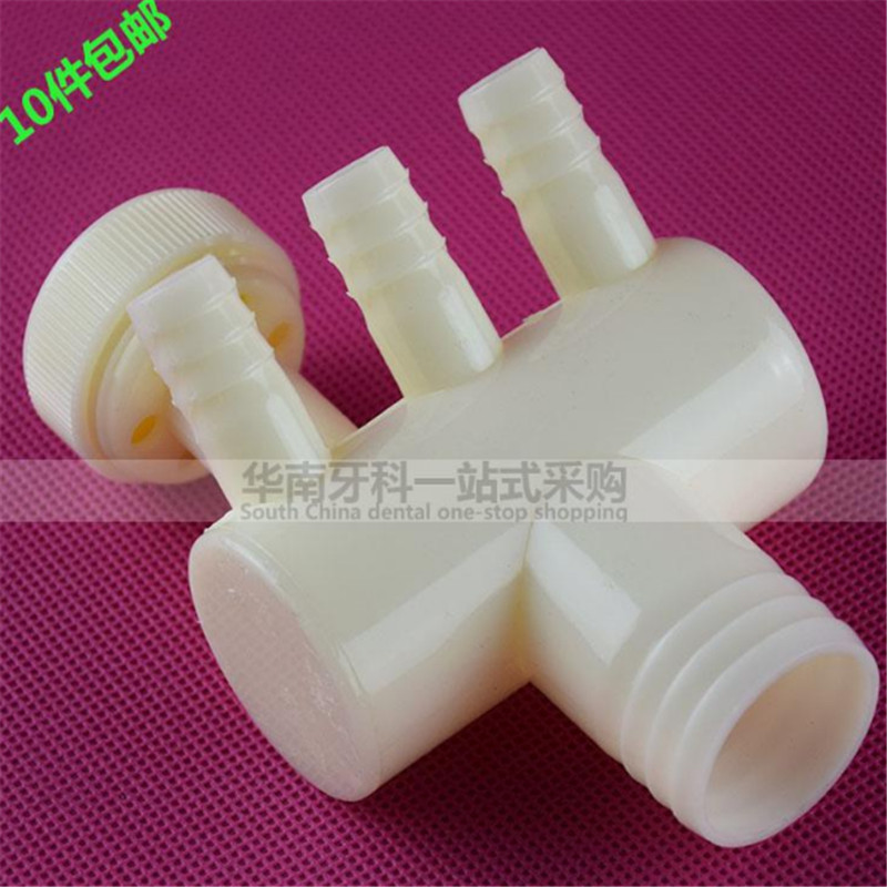 A0066 1 PC Dental Valve Drainaget shape adaptor drainage pipe Dental strong suction filter Dental chair materials equipment