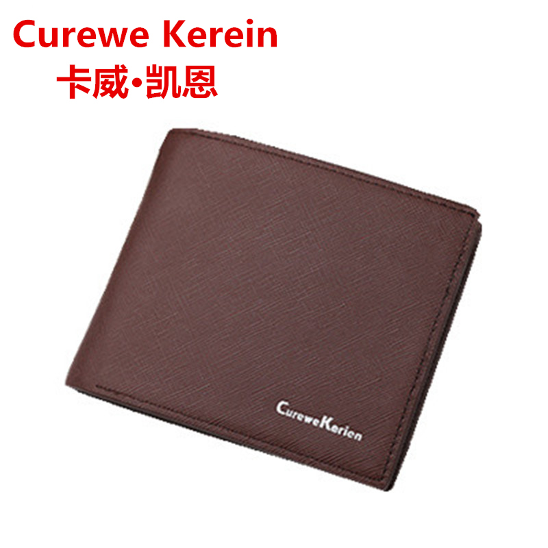 CUREWE KERIEN Men's PU Leather Long Zipper Purse Business Style  Wallet Card Cash Receipt Holders Card ID Holders 2017 New