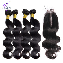 Brazilian Hair Body Wave Bundles With