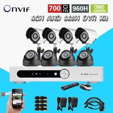 Security kit camera system 8CH cctv DVR NVR with 700TVL 8pc color outdoor Waterproof cctv camera video surveillance CK-200