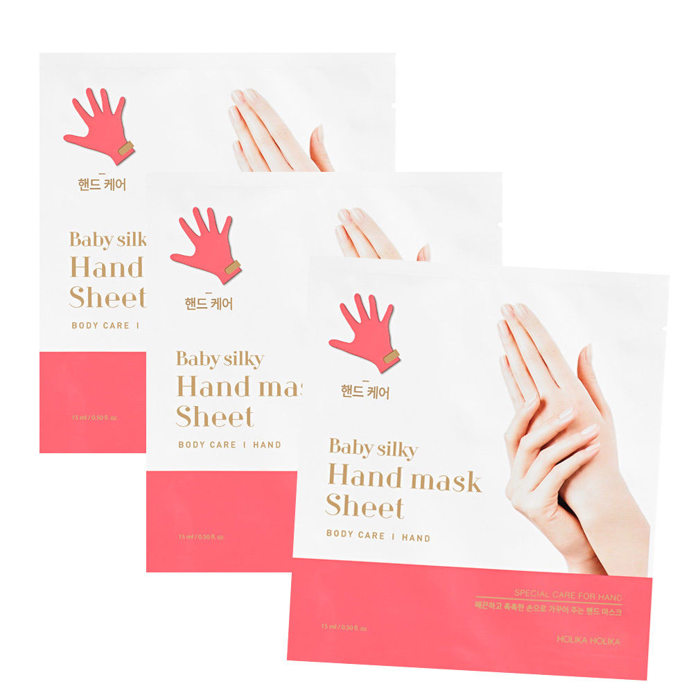 Holika Holika Baby Silky hand Mask Sheet 3pcs Exfoliating hand Mask Hand Care Moisturizing Whitening Korea Cosmetic