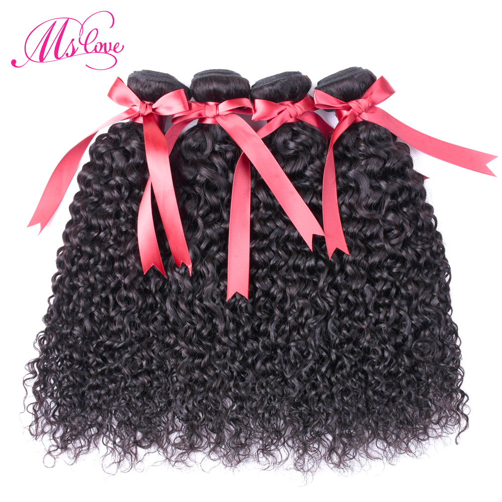 Afro Kinky Curly Hair Peruvian Hair Weave Bundles Peruvian Kinky Curly Human Hair Bundles Deal Non Remy Hair Extension