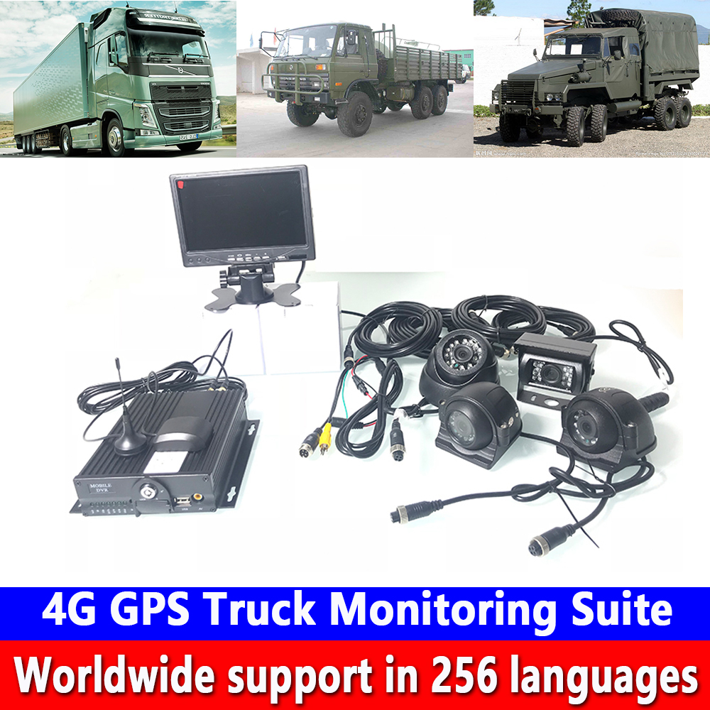 AHD 4CH hd video Monitoring 4G GPS Truck Monitoring Suite coaxial hd pixel remote Monitoring h. 264 wide voltage PAL/NTSC systemAHD 4CH hd video Monitoring 4G GPS Truck Monitoring Suite coaxial hd pixel remote Monitoring h. 264 wide voltage PAL/NTSC system