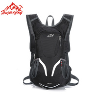 15L Capacity Bicycle Cycling Backpack Nylon Waterproof Sports Bag Outdoor Camping Hydration Backpack Camel Hiking Water Bag