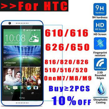 HD Tempered Glass For HTC Desire 626 510 516 520 610 616 650 820 826 816 One M8 M7 M9 Screen Protector for htc 626 9H glass film