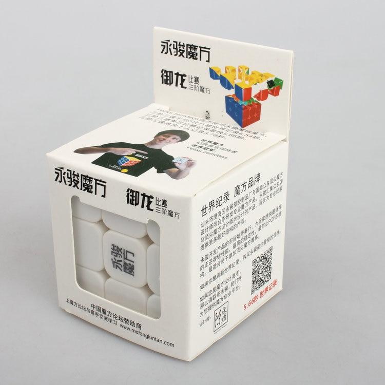 MoYu Gan DAYAN MOFANGGE 3x3x3 Weilong GTS/Valk Magic Cube Plastic Puzzle Speed Cube