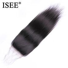 Perruque Lace Closure Remy brésilienne lisse – ISEE HAIR, Extension de cheveux naturels, partie libre, attaché à la main, peut être teint, livraison gratuite