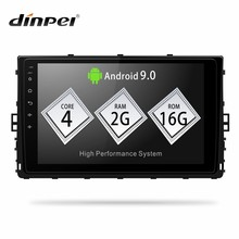 Dinpei Android 9,0 Car Radio reproductor Multimedia para Wolkswagen LAVIDA BORA T-ROC 2018 2019 navegación GPS CarPaly 4G wifi video(China)