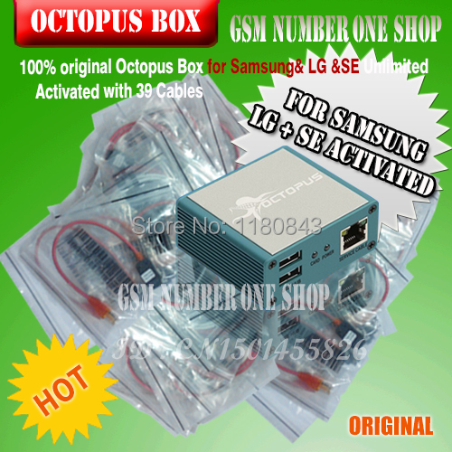 Octopus box for Samsung