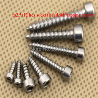 100pcs 304 stainless steel m2.5*12 hex socket head self tapping screw