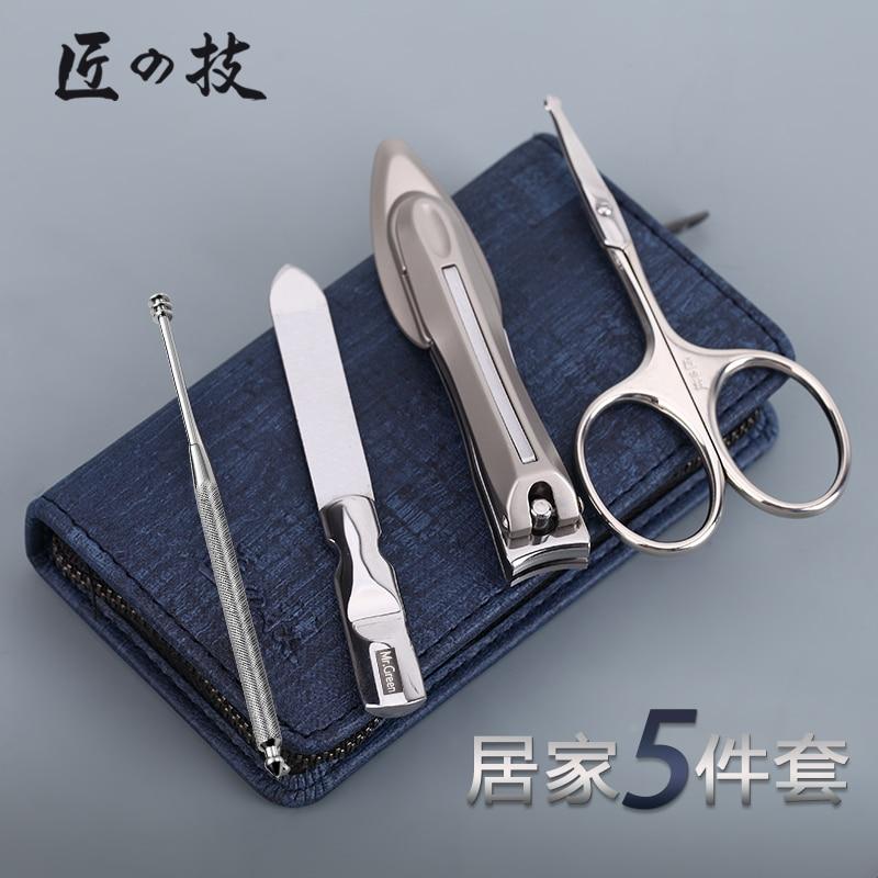 все цены на Stainless steel male set finger nail clipper scissors ershao nose hair scissors finger file