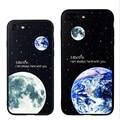 Звезда Земля Луна окрашены caes обложка для iphone 7 case iphone 7 плюс case защитный Силиконовый черный задняя крышка для iphon 7 case