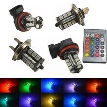 2x стайлинга автомобилей RGB водить авто фар 5050 LED 27 SMD Туман головного света лампы с дистанционным управлением 9005 9006 H11 H7 1156