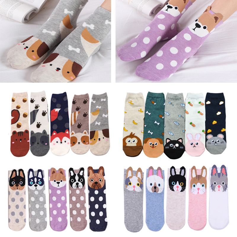 Cute Animal Cotton   Socks   for Women Female Kawaii Cartoon Dog   Socks   Breathable Womens Funny Short   Socks   Calcetines Mujer Meias