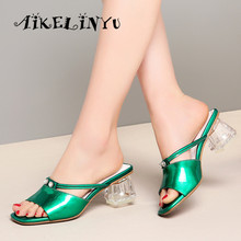 AIKELINYU 2019 Women Shoes Summer Slides Transparent Chunky High Heel Party Fashion Open Toe Slippers Lady Sandals Green