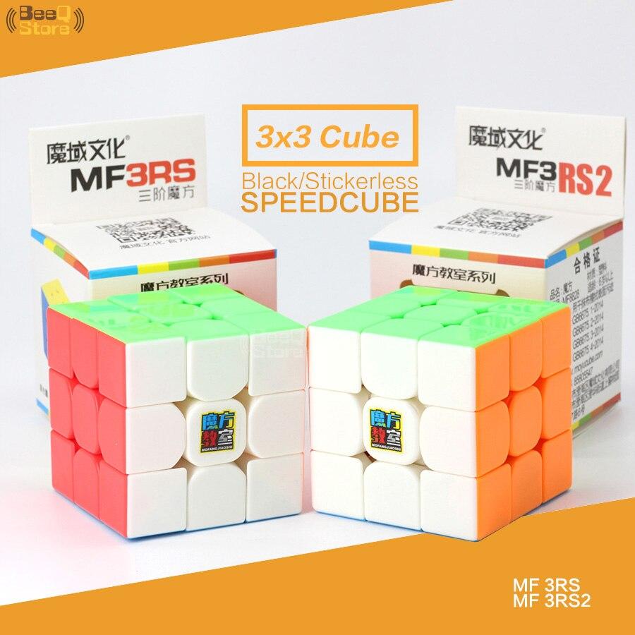 Mofangjiaoshi MF3rs & MF3rs2 Cube magique 3x3x3 vitesse Cube 56mm Puzzle Magico Cubo noir jouet éducatif sans bâton enfant MF3RS v2