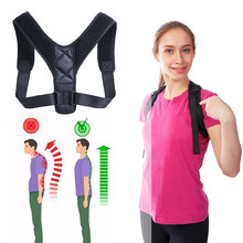 Adjustable Back Posture Corrector Brace Support Belt Clavicle Spine Shoulder Lumbar Correction