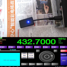 Mèo Bluetooth Adapter Chuyển Đổi Phần Mềm Điều Khiển Cáp Cho Động Yaesu FT 817 FT 857 FT 897 FT897 FT817 857 897