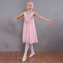 aeb639afb Buy leotard for lyrical and get free shipping on AliExpress.com