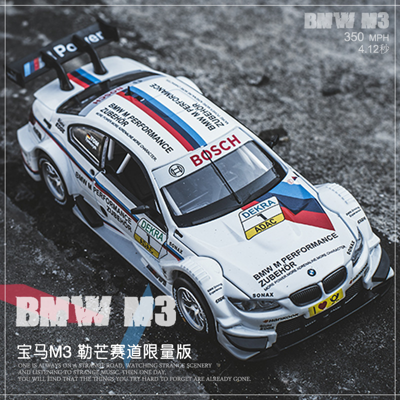 1:32 Scale Diecast Alloy Metal Racing Car Model For TheBMW M3 Z4 GT3 DS3Collection Model Pull Back Toys Car With Sound&Light