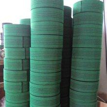 Correias elásticas da tapeçaria da cintura da sarja com correia elástica para 5-10 medidores e 25 partes pregos fixos