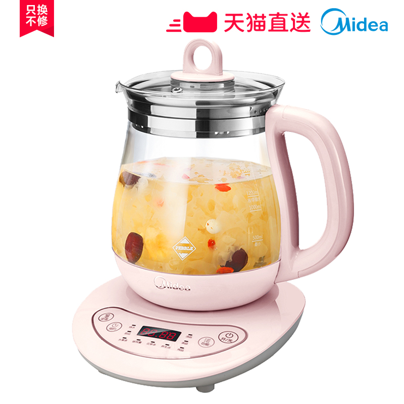Midea Multi-function Health Preserving Pot Authentic Decoction Kettle Electric Kettle Heating Teapot electric kettle midea mk 8080