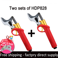 Two Sets Of HDP828 40mm Electric Pruner Pruning Shears 8 10 Hours Lasting Powerful New Arrival