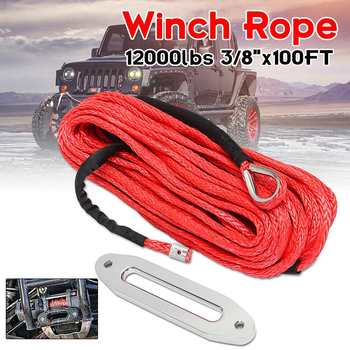 Newest 12mm*30m Synthetic Winch Line Cable Rope 12000 LBs with Sheath Vehicle Car Wash Maintenance String for ATV UTV Off-Road