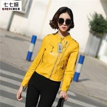 Dames Bikerjack Zipper PU Leather Yellow Faux Leather Coat 2018 Classic Basic Spring Jacket Outwear Vestes Manteau Cuir Femme