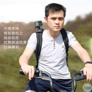 Image 5 - כתף רצועת תרמיל הר Bracket מחזיק מעמד עבור GoPro גיבור 8 7 6 5 4 SJCAM EKEN יי 4K DJI אוסמו פעולה מצלמה אבזרים