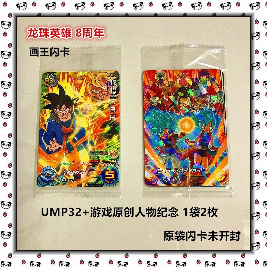 2pcs Japan Original Dragon Ball Hero Card UMP32 Goku Toys Hobbies Collectibles Game Collection Anime Cards