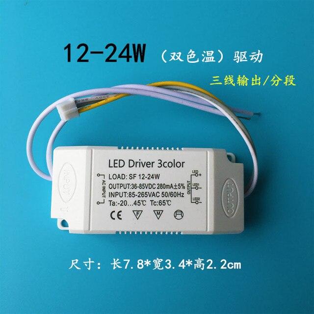LED temperatura de color doble AC 85 265 V 280mA 12 24 W transformador Ballast + terminal enchufe para la lámpara del techo en Balastos de Luces e ...