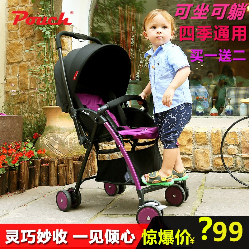 Pouch light baby stroller child umbrella car folding portable two-way baby bb car