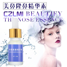 Genuine US nose essential oils reduce narrow thin nose lift up cream No Surgery Powerful Nosal Bone Remodeling Lavender oil