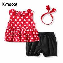 Kimocat/Одежда для маленьких девочек летние шорты без рукавов