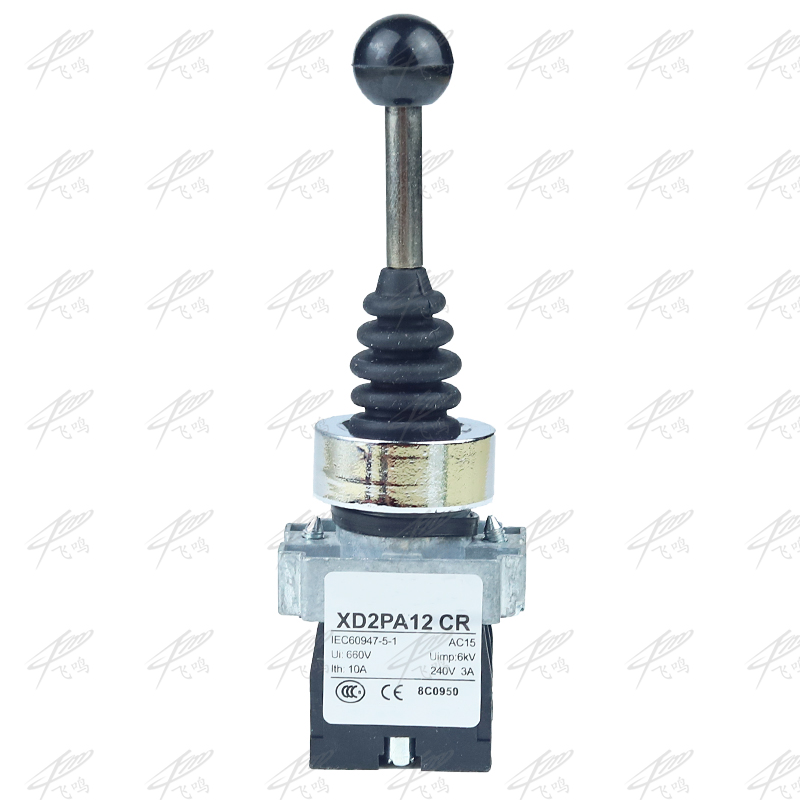 все цены на 1PCS XD2PA12 Cross switch main switch XD2PA12 2NO 2 Position Locked Wobble Stick Switch онлайн