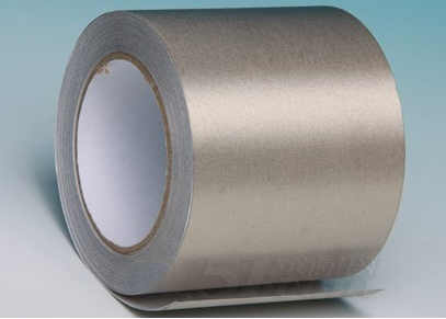 1x 15mm* 20M EMI Shielding Conductive Fabric Tape for Professional Electronic Parts, PC Phone PCB Cable Repair, Single Adhesive 25mm 20m single side adhesive silver conductive fabric cloth tape for pc phone lcd cable emi shielding keyboard repair