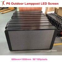 Customizable P6 outdoor 3G/4G/ wifi/usb/rj45 funcationwaterproof lamppost led screen for advertisement display