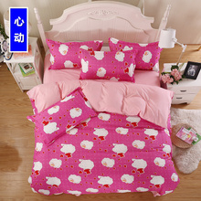 Red stripes pattern Home Textiles Bedding Aloe cotton 1Pcs sets Twin/Queen Size quilt cover set Duvet Cover bed soft