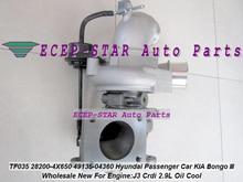 Turbo TF035HM 28200-4X650 282004X650 49135-04360 49135 04360 For Hyundai Passenger Car For KIA Bongo III Truck J3 Crdi 2.9L Oil