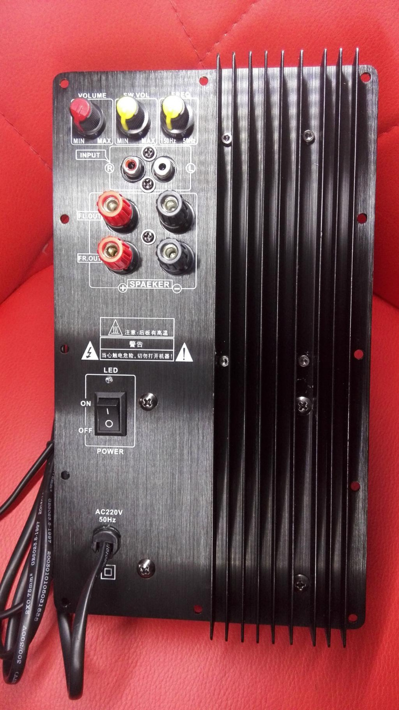 Big power 300W 2.1 multimedia subwoofer power amplifier board, bass amplifier board parallel TDA7293 3 channel amplifier mx 606 2 1 channel usb computer subwoofer w multimedia speakers black