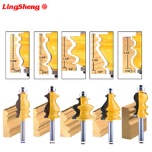 5PC 8mm Shank Casing & Base Molding Router Bit Set CNC Line knife Woodworking cutter Tenon Cutter for Woodworking Tools shk 1 2 high end line knife jump table straight arc angle line milling cutter woodworking tools knife