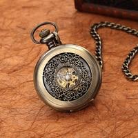 Antique Metal Pocket Watch Men Women Necklace Bronze Pendant Chain Clock Roman Carved Hollow Classic Mechanical Pocket Watches